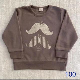 petit main - petit main ひげスウェット 100