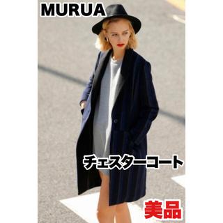 ムルーア(MURUA)の【MURUA】切替チェスターコート【美品】(チェスターコート)