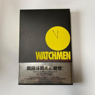 Watchmen ウォッチメン(アメコミ/海外作品)