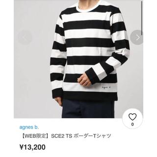 agnes b. - 美品 agnes b. 限定 SaidCE2 TS ボーダーTシャツ
