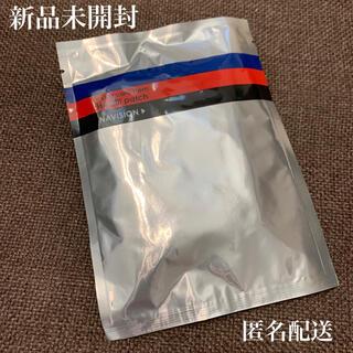 シセイドウ(SHISEIDO (資生堂))の新品未使用 資生堂 ナビジョン HAフィルパッチ シート状美容液 2枚セット(アイケア/アイクリーム)