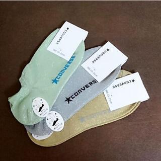 CONVERSE - 正規品コンバースレディスショートソックス3足セット新品