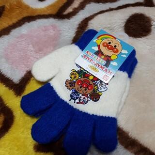 アンパンマン(アンパンマン)のNo.15 アンパンマン 手袋 アンパンマン手袋(手袋)