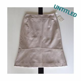 アンタイトル(UNTITLED)のUNTITLED⭐️ペプラムスカート ひざ丈スカート(ひざ丈スカート)