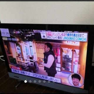 SONY - ソニー 22V型上・BS・110度CSデジタルハイビジョンLED液晶テレビ