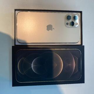 アップル(Apple)の【新品】国内版SIMフリー iphone12Pro Max 128GB ゴールド(スマートフォン本体)