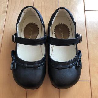 キャサリンコテージ(Catherine Cottage)のキャサリンコテージ フォーマルシューズ 女の子 フォーマル靴 18㎝(フォーマルシューズ)