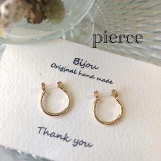 イエナ(IENA)の*新商品* アレルギー対応 gold loop pierce(ピアス)