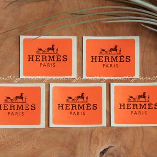 エルメス(Hermes)のエルメス ラッピング用シール 5枚 オレンジ 非売品 ステッカー 正規品(その他)