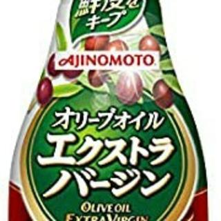 アジノモト(味の素)のAJINOMOTO オリーブオイルエクストラバージン 150g鮮度キープボトル(調味料)