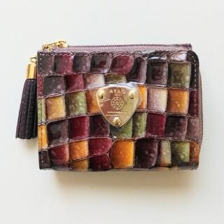 アタオ(ATAO)の【新品・未使用】ATAO waltz三つ折り財布 セピアボルドー(財布)