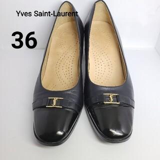 Yves Saint Laurent Beaute - 【Yves Saint-Laurent】黒 パンプス