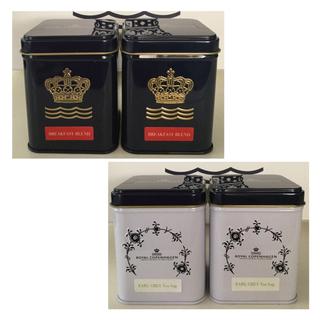 ロイヤルコペンハーゲン(ROYAL COPENHAGEN)のまる子様専用  ロイヤルコペンハーゲン 「紅茶4点セット」(茶)