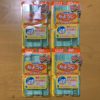 コバヤシセイヤク(小林製薬)の糸ようじ 60本入り✖️4(歯ブラシ/デンタルフロス)