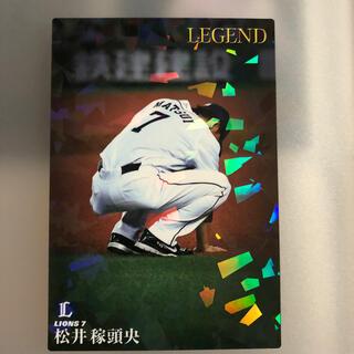 カルビー(カルビー)のプロ野球チップス2019レジェンドカード 西武 松井稼頭央(スポーツ選手)
