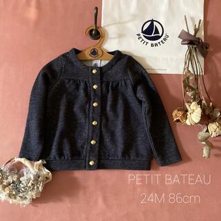 プチバトー(PETIT BATEAU)のPETIT BATEAU|プチバトー⑅ ゴールドラメ カーディガン*̩̩̥୨୧˖(カーディガン)