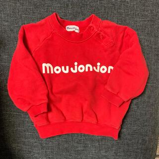 ムージョンジョン(mou jon jon)のムージョンジョン 80(Tシャツ)