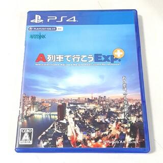 プレイステーション4(PlayStation4)の★ A列車で行こうExp.+ (エクスプレス プラス) ★ PS4(家庭用ゲームソフト)