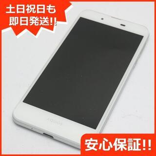 シャープ(SHARP)の新品同様 AQUOS L2 ホワイト 白ロム(スマートフォン本体)