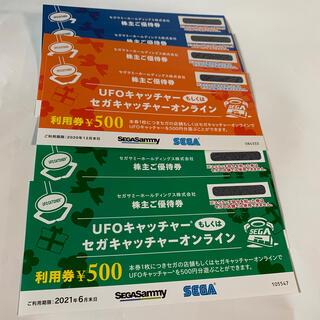 セガ(SEGA)のセガサミー株主優待券 500円6枚セット(その他)