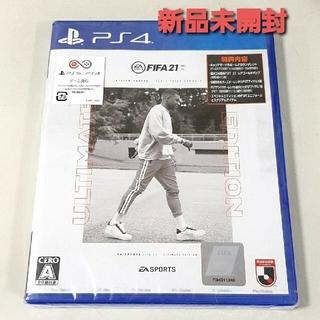 プレイステーション4(PlayStation4)の★ FIFA21 ULTIMATE EDITION ★ PS4 新品未開封(家庭用ゲームソフト)