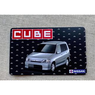 ニッサン(日産)の日産 cube テレホンカード未使用50度数(その他)