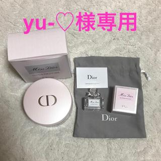 ディオール(Dior)の♡yu-♡様専用♡ ミスディオール ブルーミングブーケ ボディパウダー 限定(ボディパウダー)