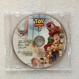 トイ・ストーリー - DVD【トイストーリー3】国内正規版