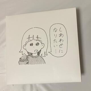 しあわせになりたい ナナヲアカリ 廃盤アルバム(ボーカロイド)