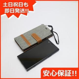 エクスペリア(Xperia)の美品 SIMロック解除済 SO-02K ブラック 本体 白ロム (スマートフォン本体)