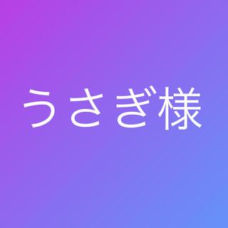 ダッフィー - うさぎ様 専用
