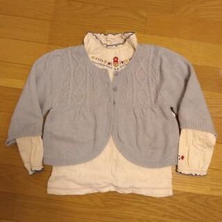 ニットプランナー(KP)のKP セーターと長袖シャツのセットアップ 130cm(ジャケット/上着)