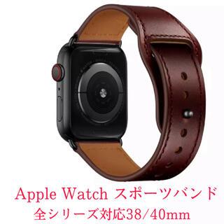 AppleWatch アップルウォッチ スポーツ(バンド)本革ベルト(腕時計(デジタル))