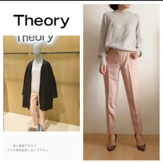 セオリー(theory)のtheory☆セオリー☆クロップド パンツ☆2017☆ピンク☆テーパード(クロップドパンツ)