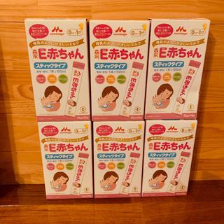 森永乳業 - 森永 E赤ちゃん スティックタイプ 10本入り×6箱 計60本 ポイント付