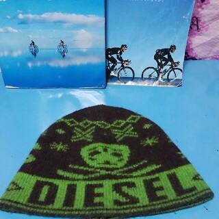 ディーゼル(DIESEL)のDIESEL暖か超高性能ビーニー(ニット帽/ビーニー)