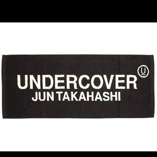 アンダーカバー(UNDERCOVER)のアンダーカバー タオル デッドストック 新品未使用未開封(タオル/バス用品)