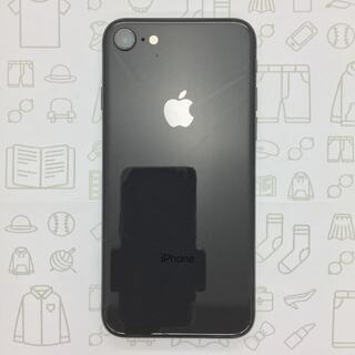 アイフォーン(iPhone)の【A】iPhone8/64GB/352994093570651(スマートフォン本体)