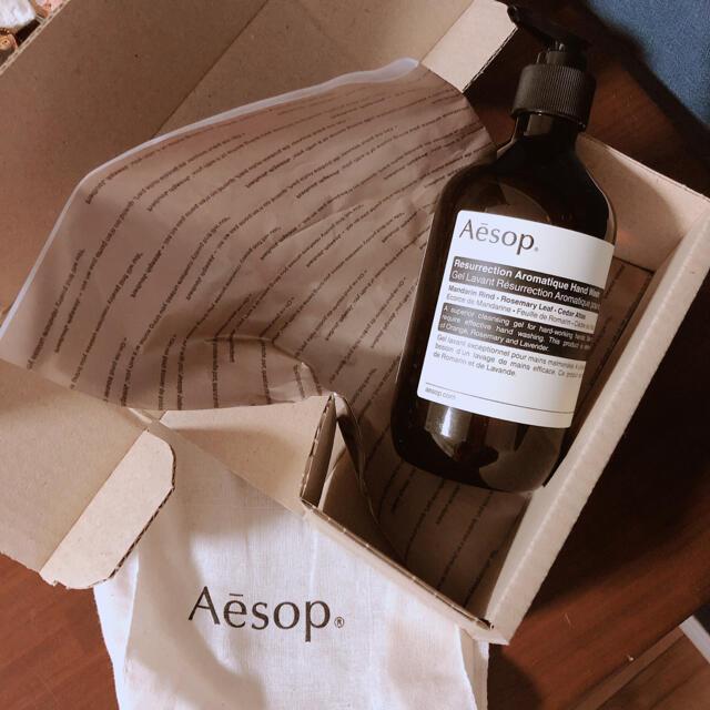 Aesop(イソップ)のAesop イソップ レスレクションハンドウォッシュ コスメ/美容のボディケア(ボディソープ/石鹸)の商品写真