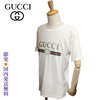 Gucci - 新品(訳あり)GUCCI Tシャツ 457095-X5L89-9234 XS