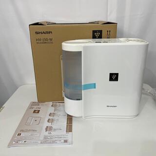 シャープ(SHARP)のSHARP 加湿器 プラズマクラスター 7000 HV-J30-W (加湿器/除湿機)