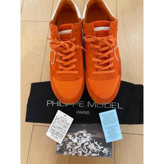 フィリップモデル(PHILIPPE MODEL)の超美品‼️訳アリフィリップモデルスニーカー オレンジ 42 27.0cm(スニーカー)
