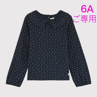 プチバトー(PETIT BATEAU)の✳︎ご専用✳︎ 新品未使用 プチバトー 衿付き カットソー 6ans(Tシャツ/カットソー)