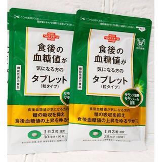タイショウセイヤク(大正製薬)の食後の血糖値が気になる方のタブレット 90粒×2袋 大正製薬(ダイエット食品)