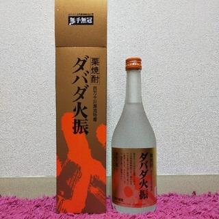 ダバダ火振 栗焼酎(焼酎)