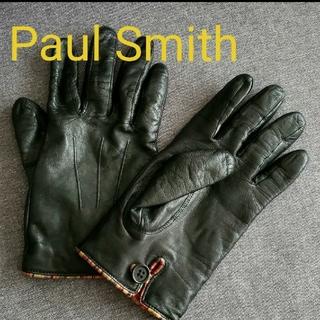 ポールスミス(Paul Smith)のPaul Smith 羊革手袋 レザー手袋(手袋)
