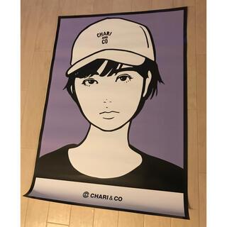 ビームス(BEAMS)のKyne CHARI&CO ポスター A1 限定品 美品(その他)