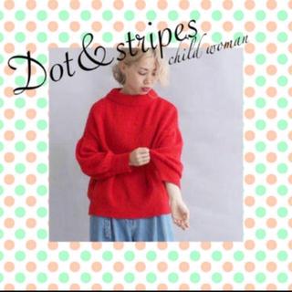 ドットアンドストライプスチャイルドウーマン(Dot&Stripes CHILDWOMAN)のDot&stripes CHILDWOMANセーター(ニット/セーター)