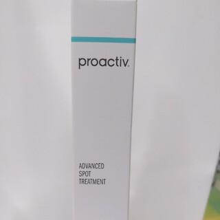プロアクティブ(proactiv)のプロアクティブ アドバンス スポットトリートメント(美容液)