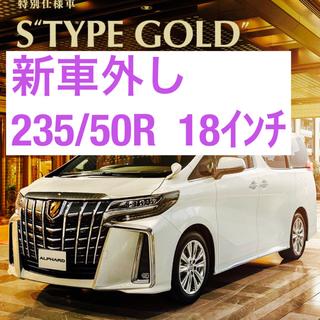 トヨタ - アルファードS´´TAPE GOLD タイヤホイール4本セット  新車外し